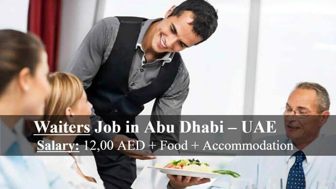 Waiters Job In Abu Dhabi UAE