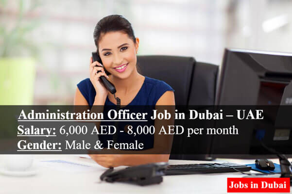 Administration Officer Job In UAE