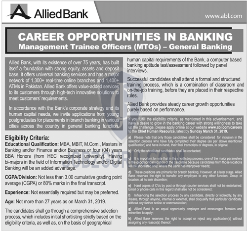Allied Bank Jobs 2019 Apply online