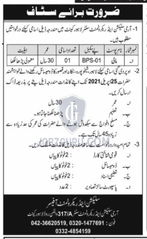 Army Selection and Recruitment Center Lahore Latest jobs 2021-thumbnail