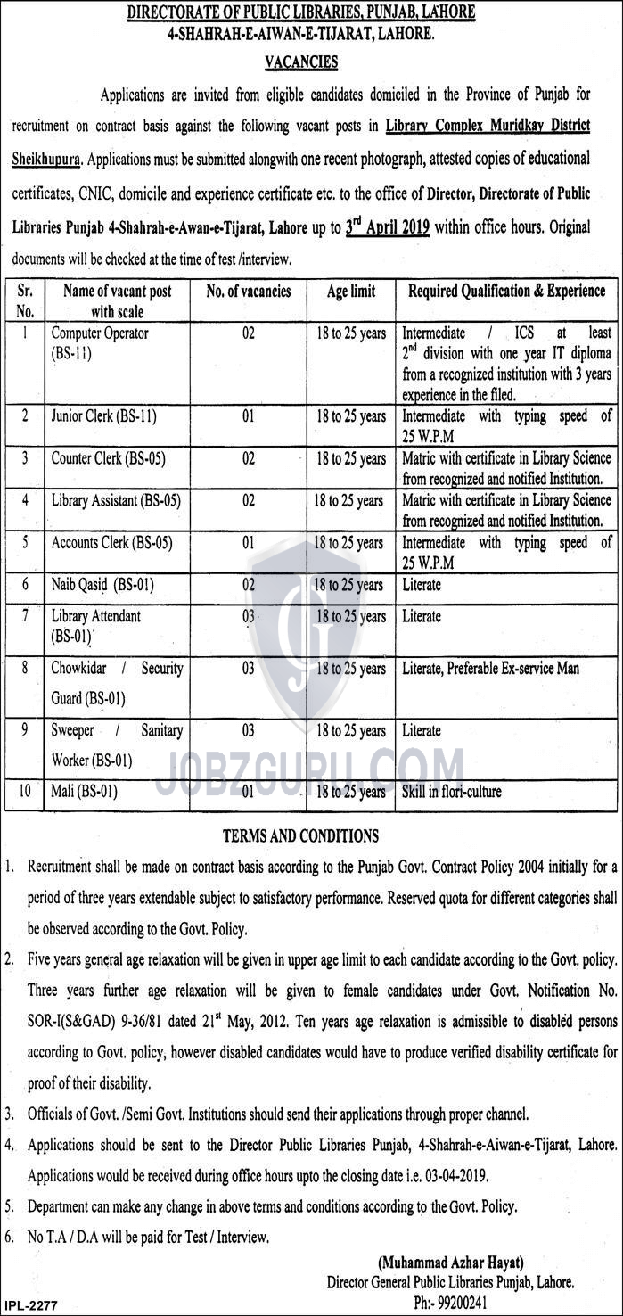 Directorate of Public Libraries Punjab Lahore Jobs 2019 Government Pak