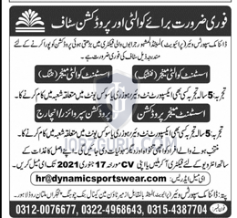 Dynamic Sports Wear Pvt Limited Latest Jobs 2021 in Lahore on January, 2021 | Private