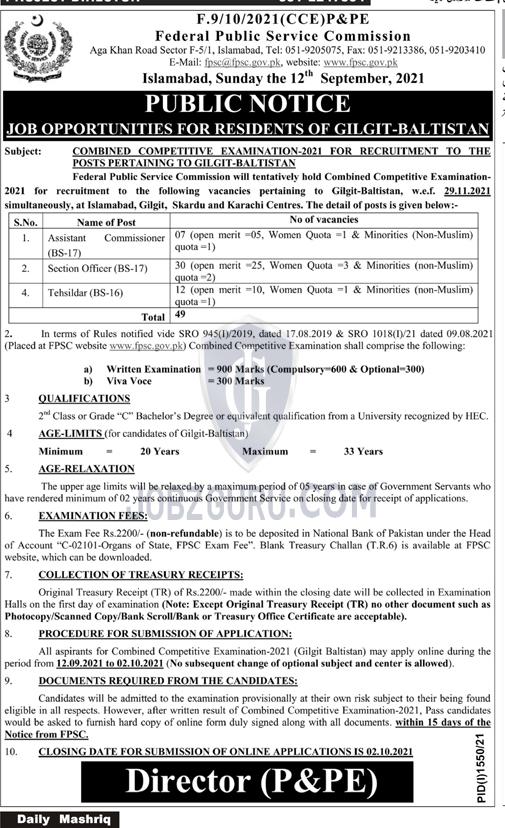 FPSC Latest jobs 2021 Federal Public Service Commission-thumbnail
