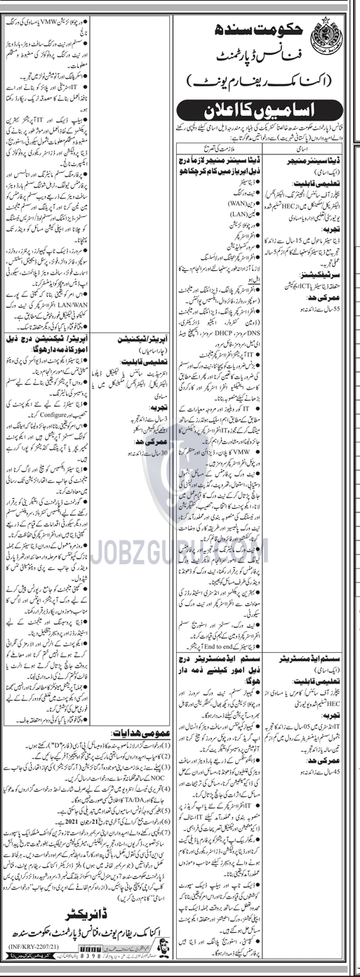 Finance Department Latest jobs 2021 Government of Sindh-thumbnail