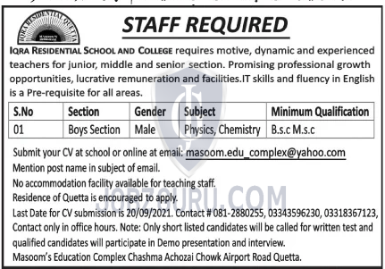 IQRA Residential School and College Latest jobs-thumbnail