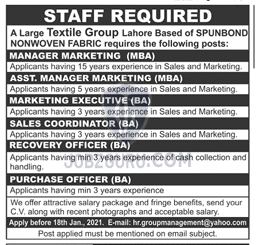 Recovery Officer in Lahore on January, 2021 | Private