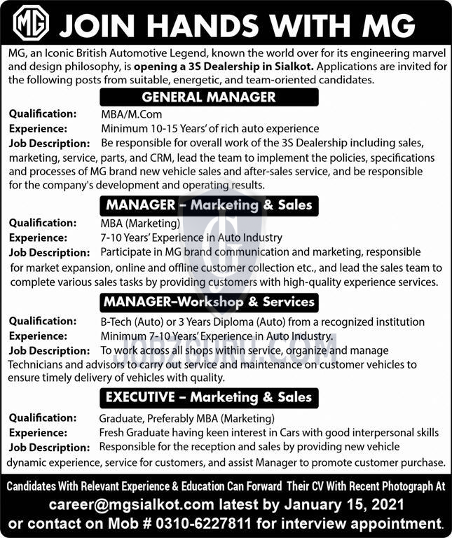 MG Iconic British Automotive PVT Limited Latest Jobs 2021 in Punjab on January, 2021 | Private