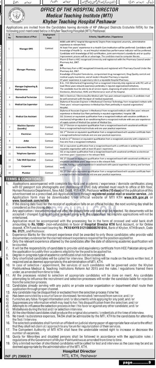 MTI Latest jobs 2021 Khyber Teaching Hospital-thumbnail