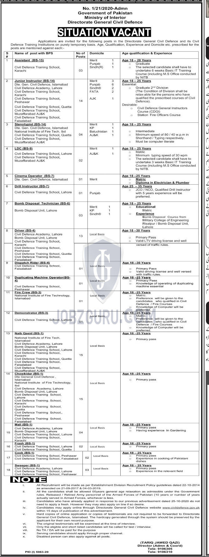 ministry of civil defence jobs apply online
