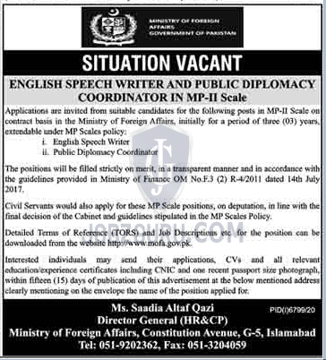 Ministry of Foreign Affairs Latest jobs-thumbnail