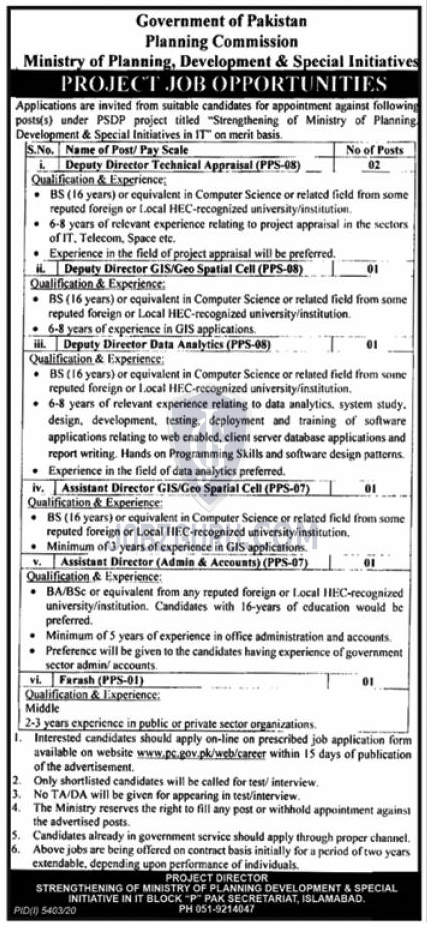 Ministry of Planning and Development Department Latest jobs 2021-thumbnail