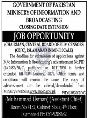 Ministry Of Information And Broadcasting Latest Jobs 2021 in Islamabad on January, 2021   Government