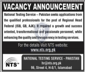 NTS Latest jobs 2021 National Testing Service-thumbnail