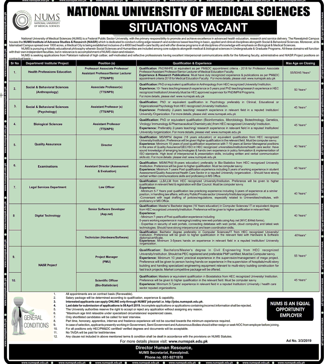 NUMS Jobs 2019 Apply Online  in Islamabad on March, 2019 | Education Department