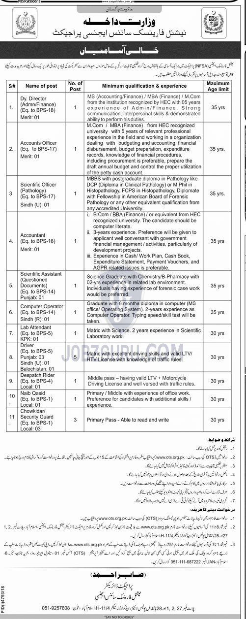 National Forensic Science Agency Ministry Of Interior Jobs 2019