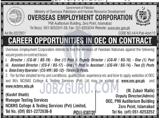 overseas employment corporation jobs 2021