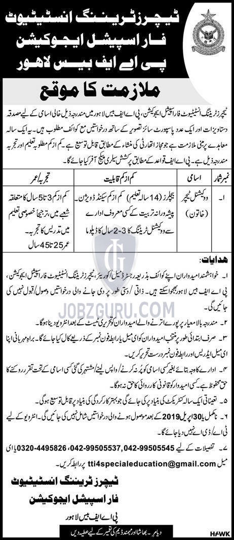 PAF Base Lahore Teaching Jobs 2019