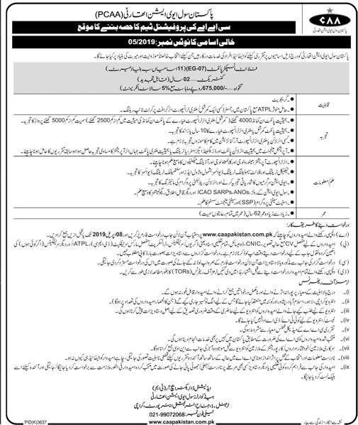 PCAA – Pakistan Civil Aviation Jobs 2019 Government of Pakistan-thumbnail