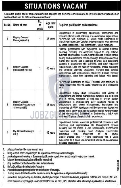 PO Box 2158 GPO Islamabad Latest jobs 2021-thumbnail