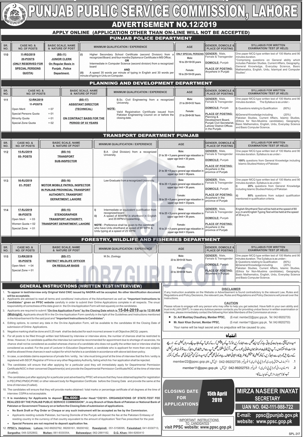 PPSC Jobs 2019 Punjab Police and Transport Department