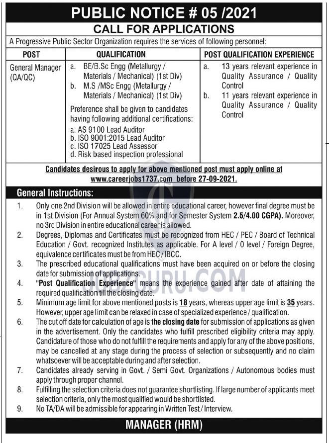 Pakistan Atomic Energy Commission Latest jobs 2021 careerjobs1737-thumbnail