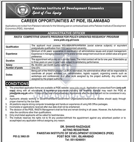Pakistan Institute Of Development Economics Latest Jobs 2021 PIDE in Islamabad on January, 2021 | Government