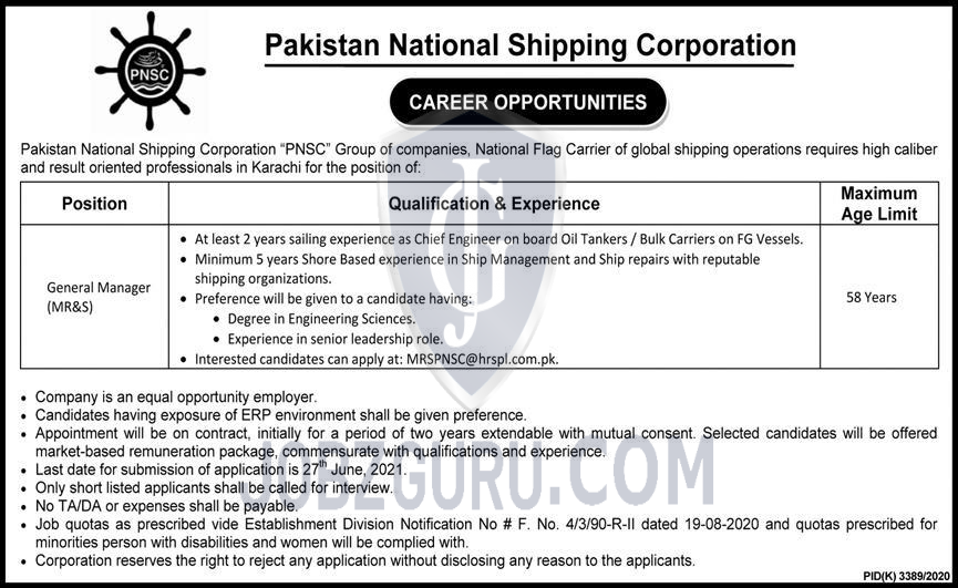 Pakistan National Shipping Corporation Latest jobs 2021 Apply online-thumbnail