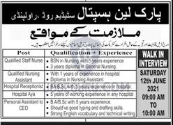 Park Lane Hospital Rawalpindi Latest jobs-thumbnail