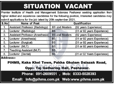 Premier Institute of Health and Management Sciences Peshawar Jobs-thumbnail