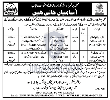 Primary and Secondary Healthcare Department Punjab Latest jobs-thumbnail