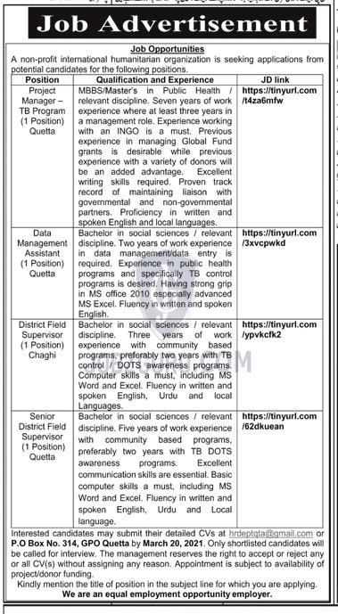 Public Sector Organization Latest jobs 2021-thumbnail