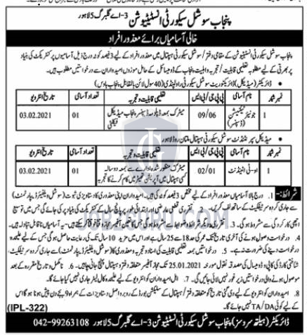 Punjab Social Security Institution Latest Jobs 2021 in Punjab on January, 2021 | Government