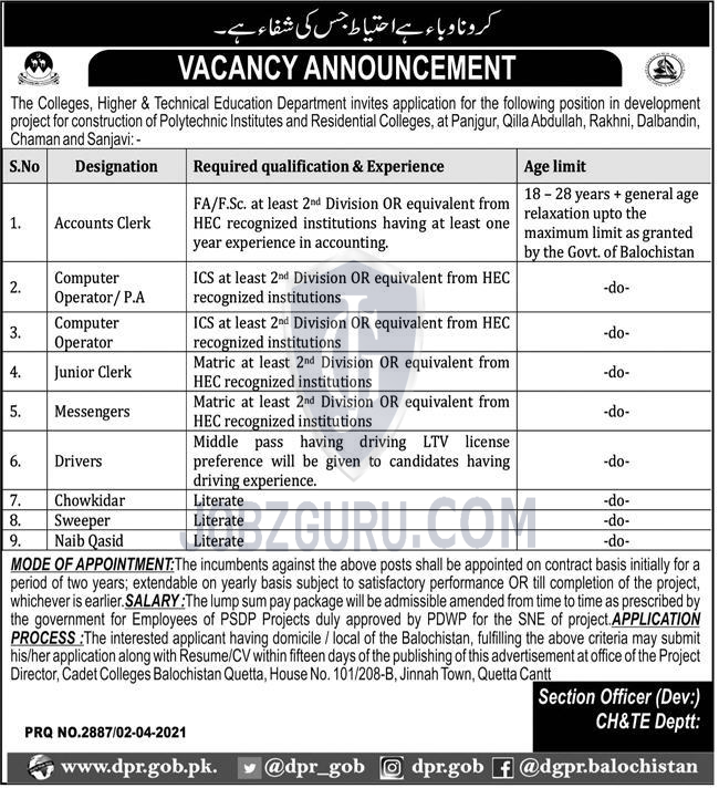 The Colleges Higher and Technical Education Department jobs 2021-thumbnail