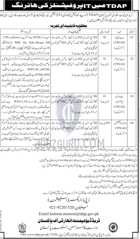 Trade Development Authority of Pakistan Latest jobs 2021 TDAP-thumbnail