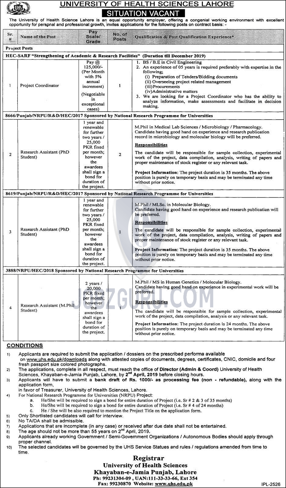 University of Health and Sciences Lahore Jobs 2019
